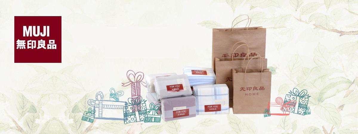 包装 包装设计 购物纸袋 纸袋 1200_450
